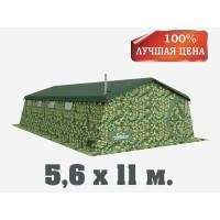 Терма 2М-611