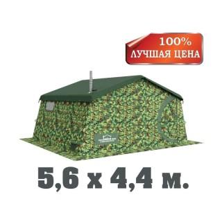 Терма 2М-64